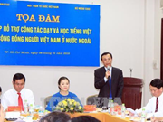 Vietnam se empeña en respaldar a connacionales en ultramar en estudio de lengua materna