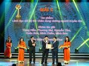 Honrarán en Vietnam trabajos periodísticos sobre construcción partidista