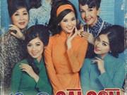 Películas sobre mitos vietnamitas llegarán a cine en diciembre
