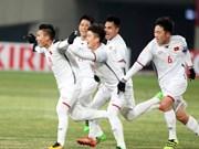 Fútbol vietnamita busca elevar posición en arena regional y mundial