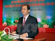 Presidente de Vietnam pide mayor atención a trabajadores