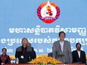 Partido gobernante de Camboya adopta importantes decisiones