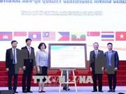 Segunda universidad vietnamita logra estándares de Sudeste de Asia
