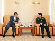 Vietnam aspira a cooperar con Japón en mitigación de secuelas de dioxina
