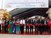 En funcionamiento centro de apoyo a mujeres vietnamitas casadas con sudcoreanos
