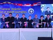 Vietnam asiste a Asamblea General de Federación de Periodistas de ASEAN