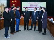 Destacan eficiente colaboración de organizaciones sociopolíticas vietnamitas en 2017