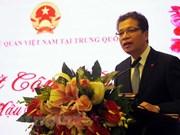 Cuerpo diplomático laosiano en China felicita a Vietnam en ocasión de fundación del Partido Comunista