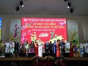 Misión de Vietnam en la ONU efectúa encuentro en ocasión del Tet