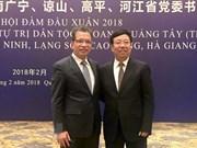 Provincias fronterizas vietnamitas y chinas fortalecen cooperación