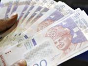 Banco Central de Malasia mantiene tasa de interés