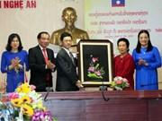 Destacan esfuerzos de provincia vietnamita de Nghe An en fomento de nexos Vietnam-Laos