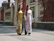 Coloquio en Ciudad Ho Chi Minh sobre Ao Dai vietnamita