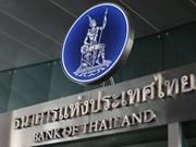 Tailandia y Japón promueven uso de monedas locales para comercio e inversión