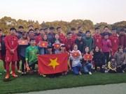 Fútbol sub 16 de Vietnam avanza a la final de campeonato Japón-ASEAN
