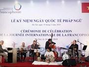 IDECAFCiudad Ho Chi Minh propone una mayor cooperación con OIF