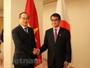 Ciudad Ho Chi Minh insta a mayor inversión de Japón en infraestructura