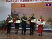 Premian en Vientiane a obras sobre solidaridad entre Laos y Vietnam