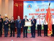 Premier felicita al Hospital de Amistad por 60 años de fundación