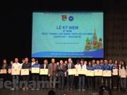 Jóvenes vietnamitas en Rusia celebran el establecimiento de la UJCHCM
