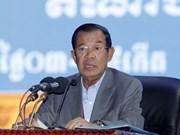 Primer ministro de Camboya asistirá a cumbres de GMS y CLV en Hanoi