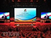 GMS-6 y CLV-10: Impulsar integración para paz y prosperidad en subregión del Mekong