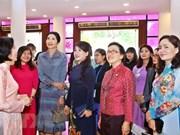 Cónyuges de líderes de GMS visitan museo de mujeres vietnamitas