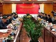 Vietnam y Laos fortalecen cooperación en sector de energía y minería