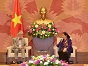 Parlamento vietnamita y Unión Interparlamentaria consolidan cooperación