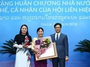 Entregan órdenes de Estado a destacadas mujeres de Vietnam y Laos