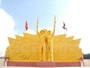 Obsequio del Ejército vietnamita a su similar de Laos