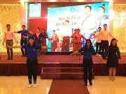 Ciudad Ho Chi Minh facilita condiciones para estudiantes laosianos y camboyanos