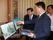 Grupo sudcoreano iniciará proyecto de zona residencial inteligente en Ciudad Ho Chi Minh