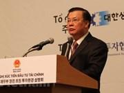 Celebran en Seúl conferencia para promover inversiones en Vietnam