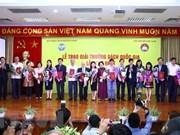Vietnam premia a mejores títulos nacionales en Día de Libro