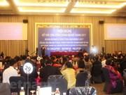 Promueven cooperación entre empresas vietnamitas y regionales