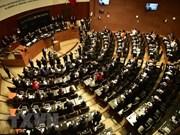Senado de México ratifica el CPTPP