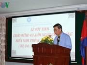 Celebran en Camboya el 43 aniversario de reunificación nacional de Vietnam