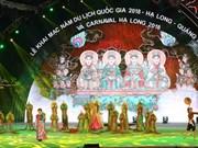 Luces y músicas amenizan ambiente de Ha Long en apertura de Año del Turismo 2018 de Vietnam