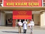Reconocen contribución de médicos franceses al sector de salud en Vietnam