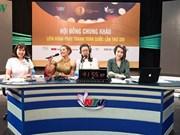 Concluye el XIII Festival de Radiodifusión de Vietnam
