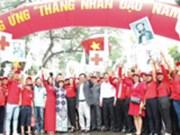 Promueven Mes del Humanismo en Ciudad Ho Chi Minh a favor de los necesitados
