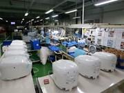 Japón lidera nuevos proyectos de inversión en Vietnam
