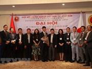 Empresas vietnamitas en Japón contribuyen al desarrollo de nexos económicos binacionales