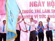 Seis mil médicos jóvenes de Vietnam se unirán a actividades a favor de la salud pública