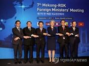 Sudcorea y países de subregión del Mekong buscan promover cooperación
