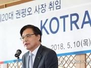 KOTRA trasladará su sede del Sudeste Asiático a Hanoi