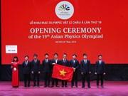 Vietnam gana cuatro medallas de oro en Olimpiada de Física de Asia