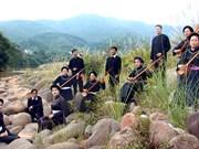 Acervo musical tradicional Then en la vida cultural vietnamita