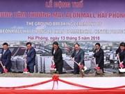 Premier vietnamita destaca respaldo de Japón a proyecto de desarrollo
